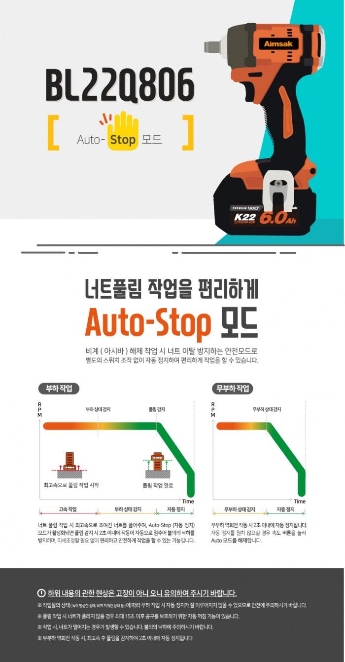 06_BL22Q806_Automode.jpg