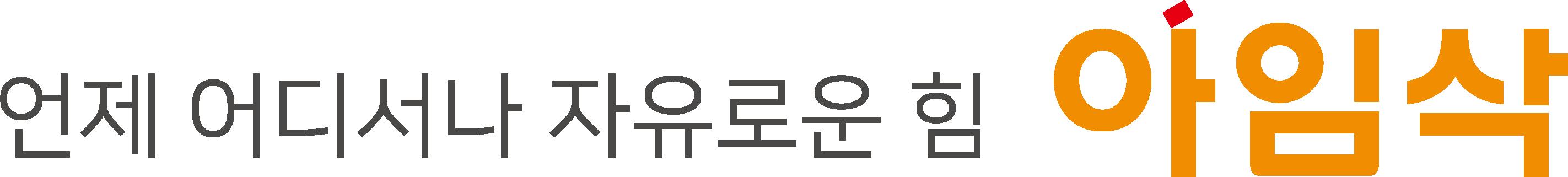 [신제품] 22V 충전 로터리 해머 (BL22RH806)